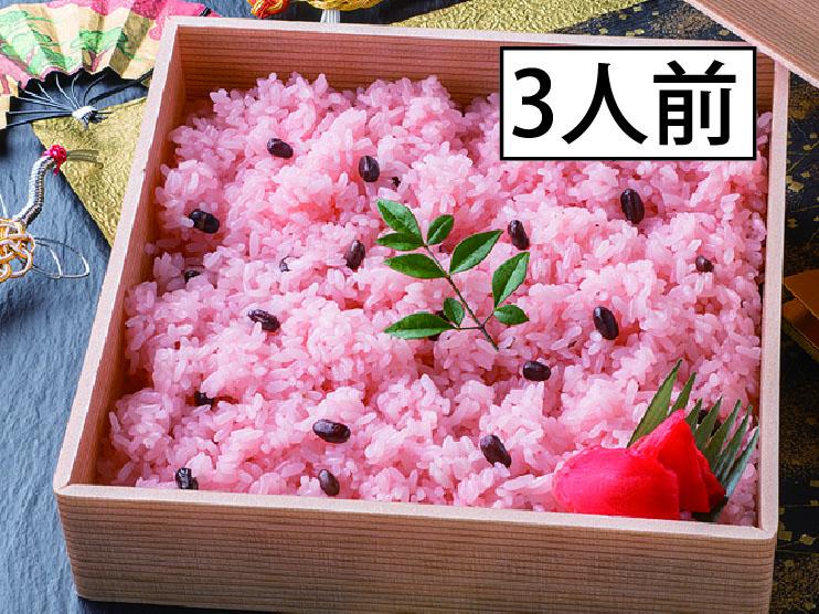 115-赤飯