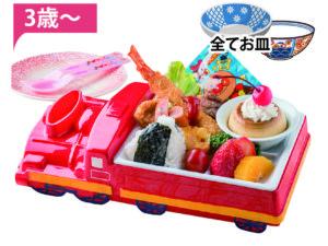 121-お子様 消防車