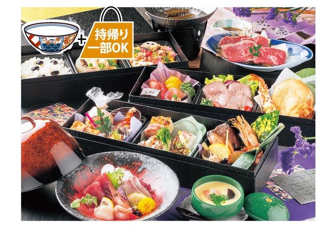 もみじ - 法要料理 | ゆたか